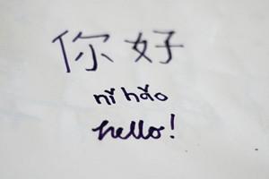 How to learn mandarin for beginners