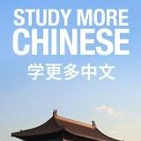 StudyMoreChinese