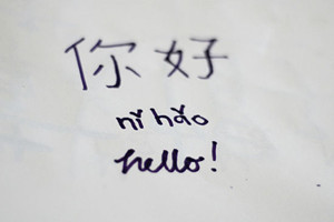 How to learn mandarin for beginners